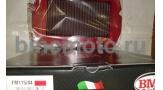 FM115/04 городской воздушный фильтр нулевого сопротивления