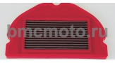 FM130/03 городской воздушный фильтр нулевого сопротивления