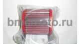 FM169/07 городской воздушный фильтр нулевого сопротивления