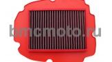 FM187/04-01 городской воздушный фильтр нулевого сопротивления
