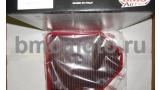 FM356/01 городской воздушный фильтр нулевого сопротивления