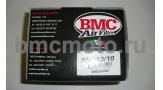 FM363/10 городской воздушный фильтр нулевого сопротивления