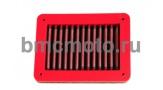 FM528/20-01 городской воздушный фильтр нулевого сопротивления