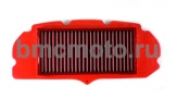 FM530/04 городской воздушный фильтр нулевого сопротивления