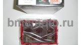FM556/20 городской воздушный фильтр нулевого сопротивления