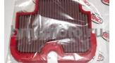 FM579/04 городской воздушный фильтр нулевого сопротивления