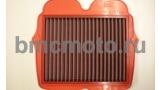 FM610/04 городской воздушный фильтр нулевого сопротивления