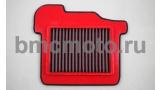 FM787/01RACE гоночный воздушный фильтр нулевого сопротивления