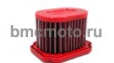 FM817/04 городской воздушный фильтр нулевого сопротивления