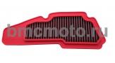 FM850/04 городской воздушный фильтр нулевого сопротивления