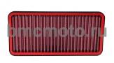 FM900/01RACE гоночный воздушный фильтр нулевого сопротивления