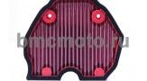 FM953/04 городской воздушный фильтр нулевого сопротивления
